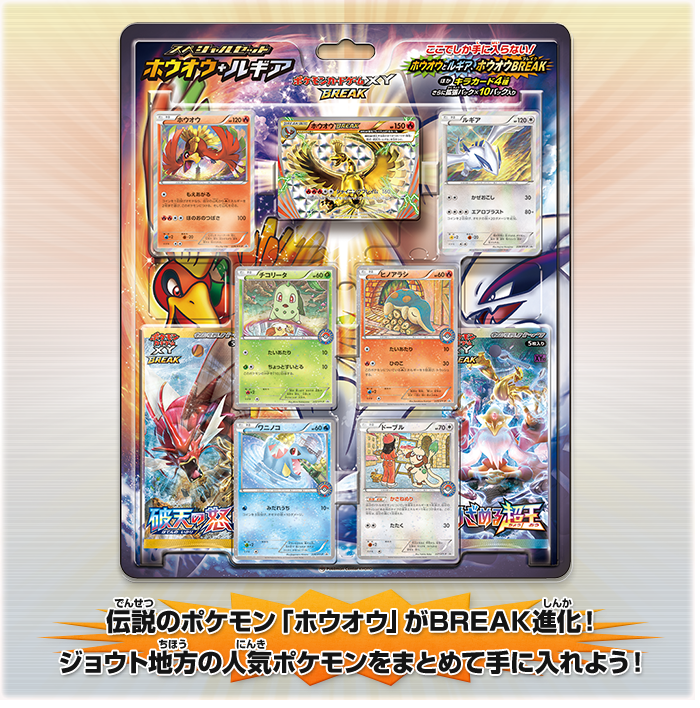 Kyoto-Promo-Blister-Pack