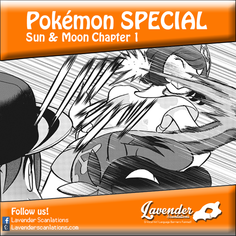 pokemon_special_sm_001