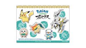 Reservar Pokémon Leyendas Arceus pegatinas